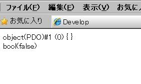 20120318-1.jpg