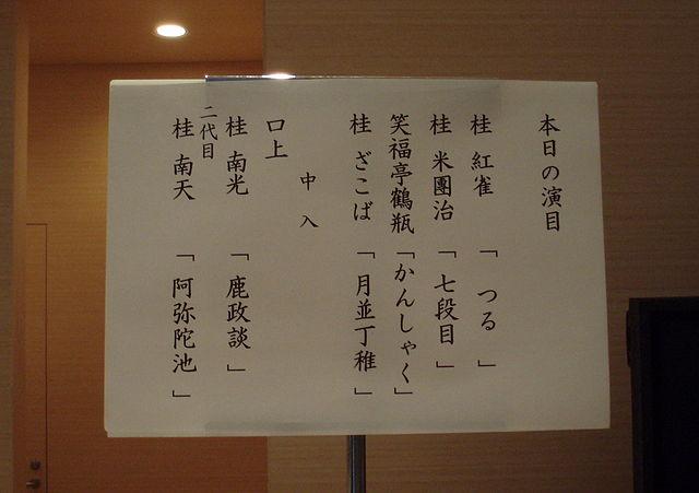 20120415-3.jpg