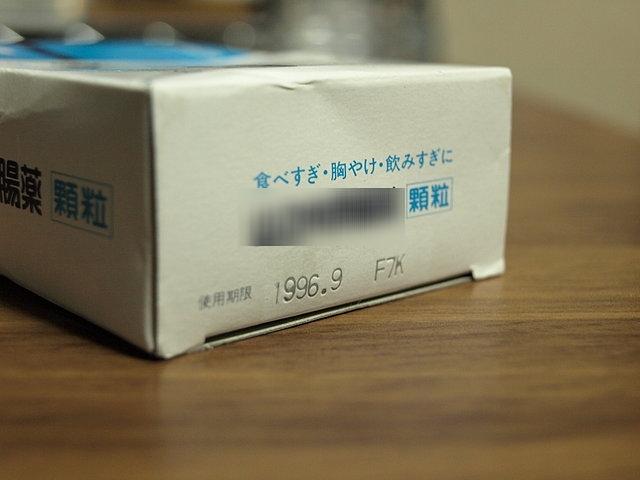20120511-1.jpg
