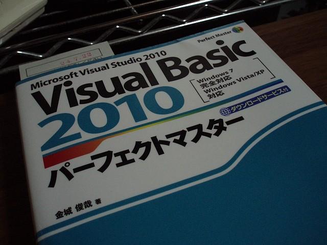 20120708-1.jpg