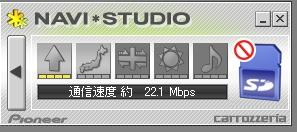 20120708-2.jpg