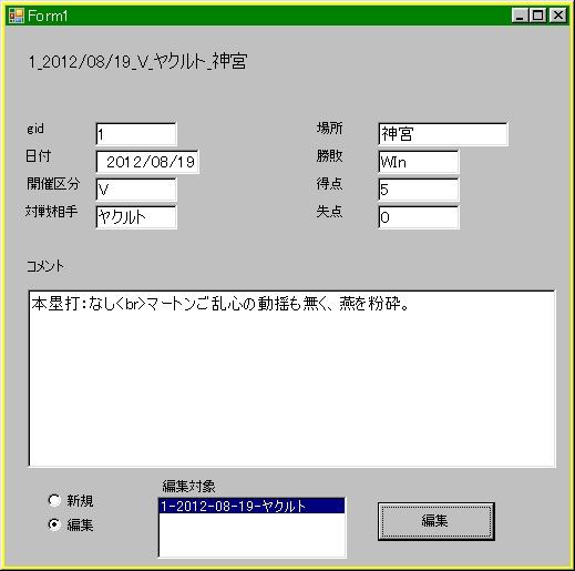 20120818-1.jpg