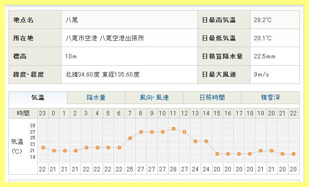 20130904-1.png