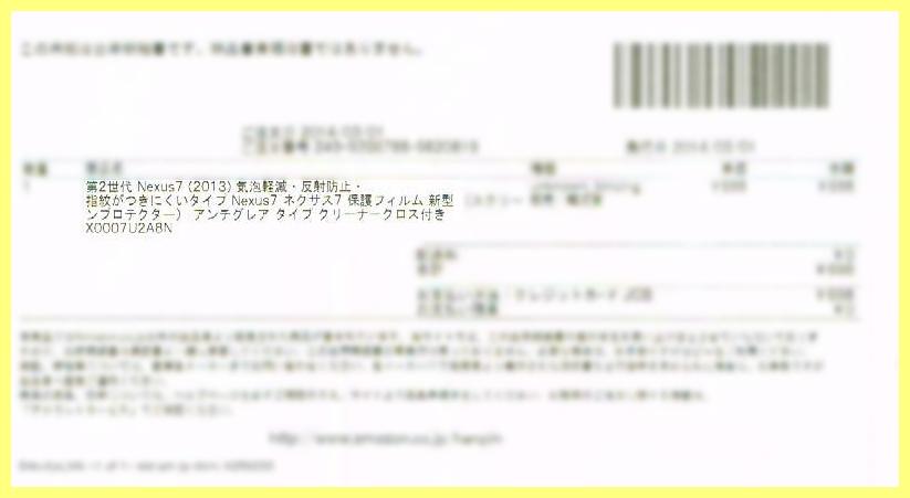 20140308-2.jpg