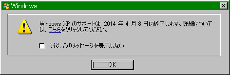 20140408-1.png